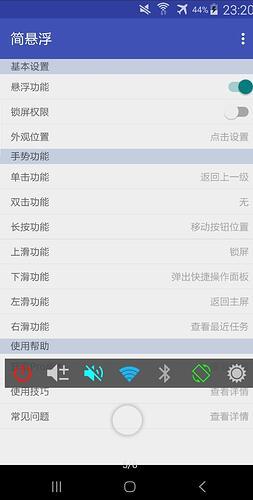 Screenshot_20201208-174249_CoolApk
