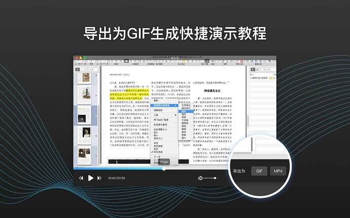 screenshot_cn_6