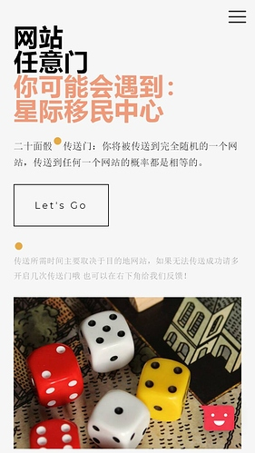 gate.ofo.moe_(iPhone 6_7_8)