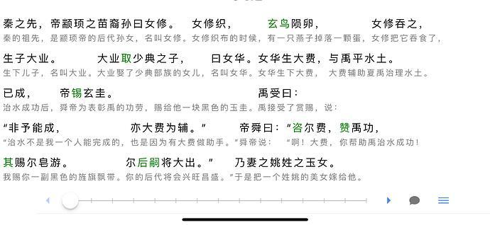 horizontal_text_view_iPhone 12