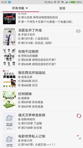 Screenshot_2020-06-04-15-37-34-794_com.gedoor.mon