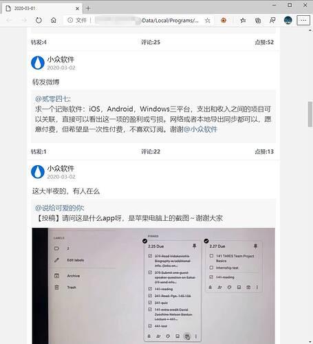 输出的html电子书