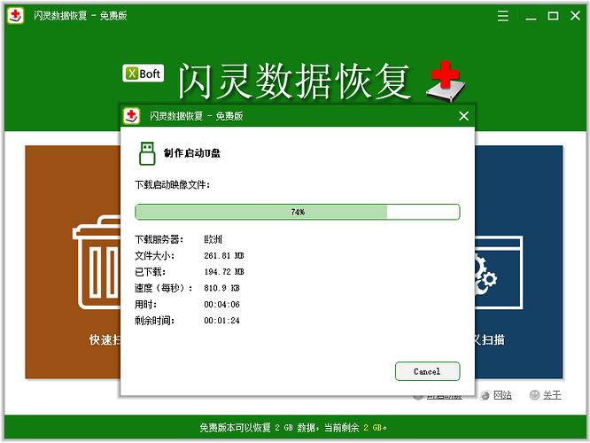75191B51-1E2C-44a7-8F34-82F4B35C5208