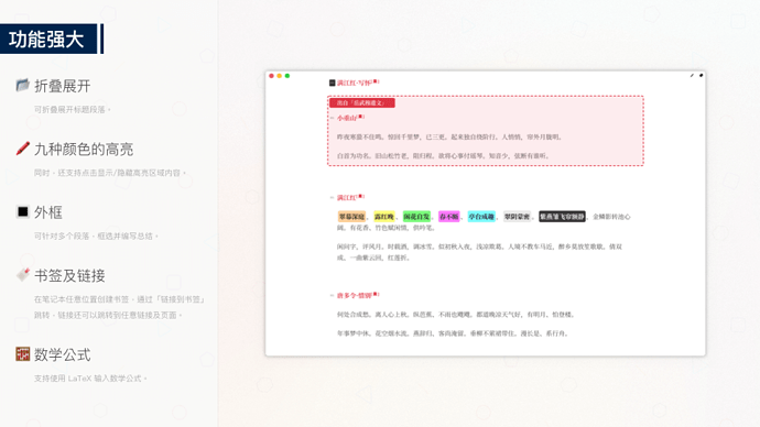 Mac-2 Copy@0.5x