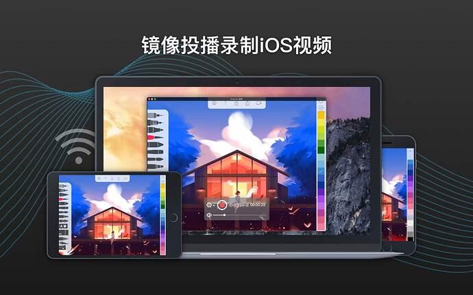 screenshot_cn_4