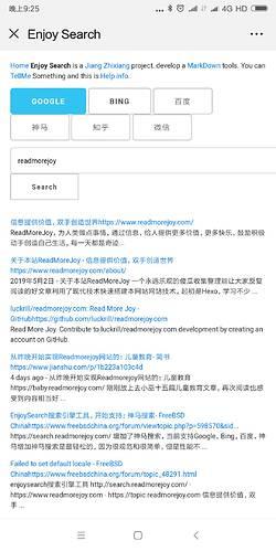 readmorejoy_zhihuweixin2