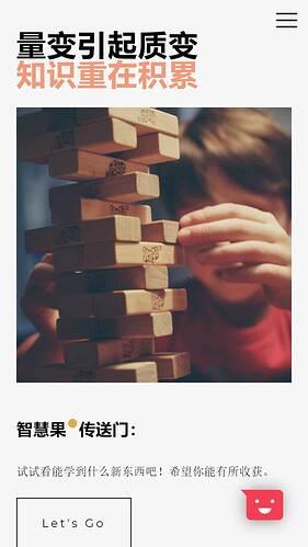 gate.ofo.moe_(iPhone 6_7_8) (2)
