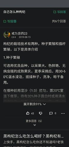 Screenshot_20200315-104105_Firefox