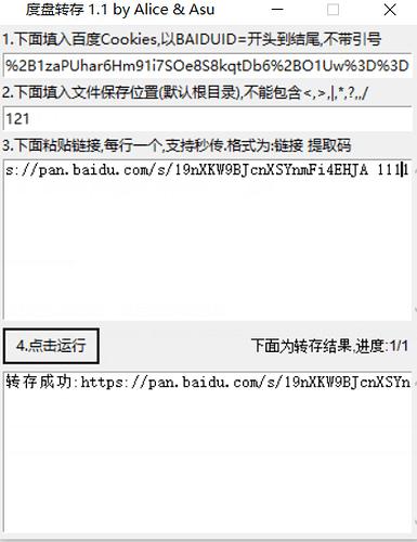 2020-06-30_185916