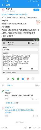 Screenshot_20201208-170713_CoolApk