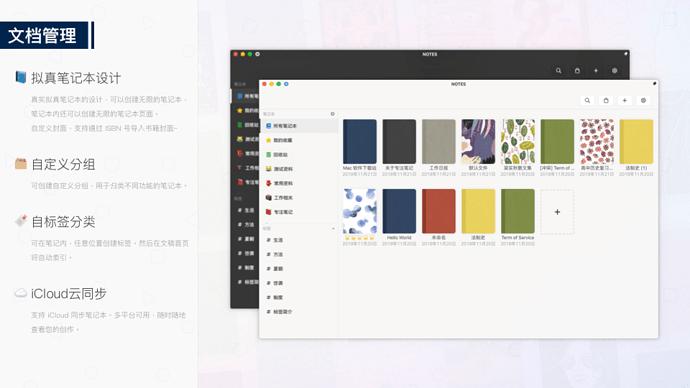 Mac-1@0.5x
