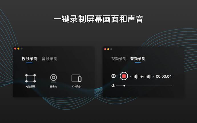 screenshot_cn_2