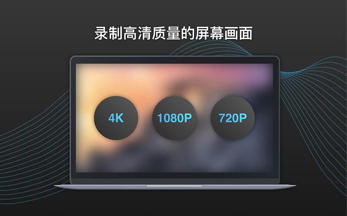 screenshot_cn_5