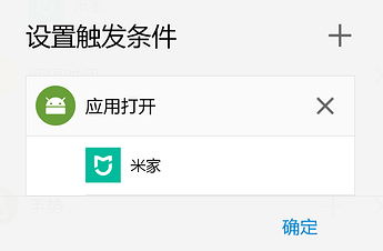 Screenshot_20201107130617