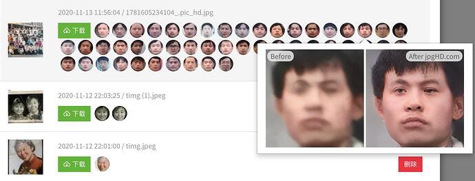 jpghd.com人脸对比