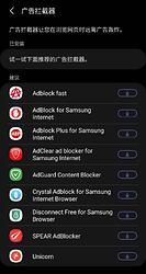 Screenshot_20210627-182752_Samsung Internet