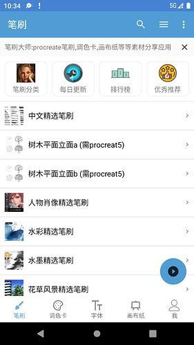 Screenshot_1624439159