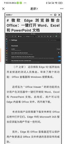 Screenshot_2021-05-03-07-53-23-229_com.tencent.mm