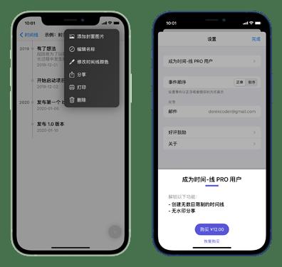 App_Screenshot