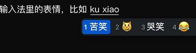 Screen-Appinn2021-08-12 14.55.43