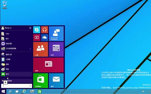 Windows 9834 1
