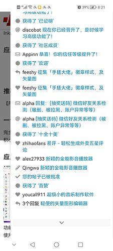 Screenshot_20210924_202114_com.huawei.browser