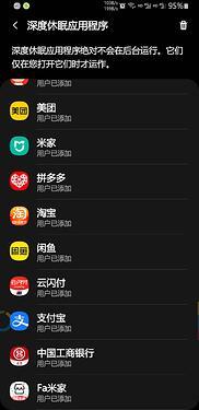 Screenshot_20210907-213729_Smart Manager