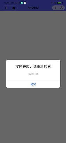 Screenshot_2021-08-24-19-41-47-682_com.baidu.searchbox