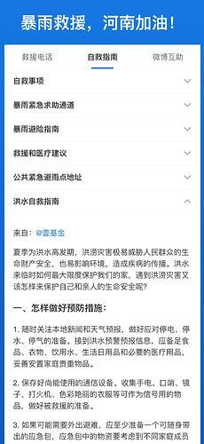 hn.lvwzhen.com_(iPhone X)