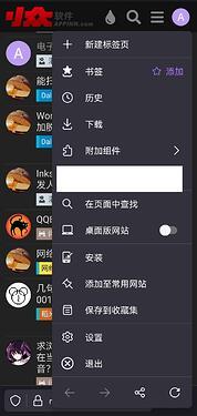Screenshot_20210627_132250