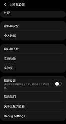 Screenshot_20210627-182309_Samsung Internet