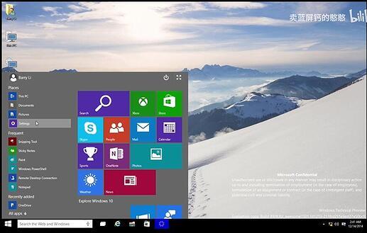 Windows 9909