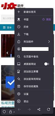 Screenshot_20210627_132235_io.github.forkmaintainers.iceraven_edit_151429222333143