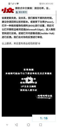 Screenshot_20210801_174308_com.huawei.browser