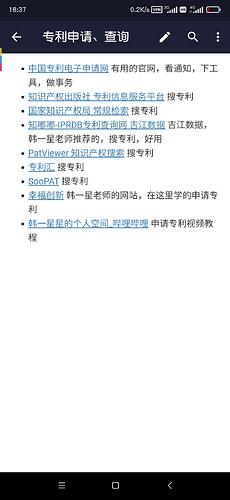 Screenshot_2021-06-18-18-37-18-405_net.gsantner.markor