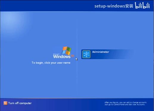 Windows 2474