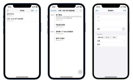 App_Screenshot2