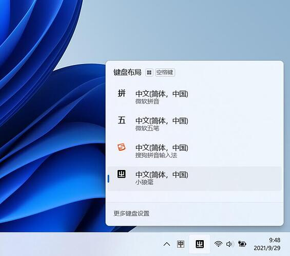 屏幕截图2