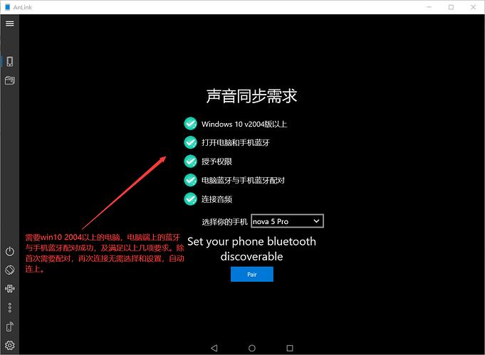 2.2.1音频汉化界面