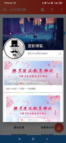 Screenshot_2021-06-18-17-22-18-415_com.Yyge.JsHD