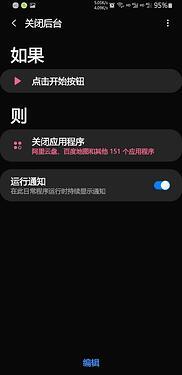 Screenshot_20210907213829