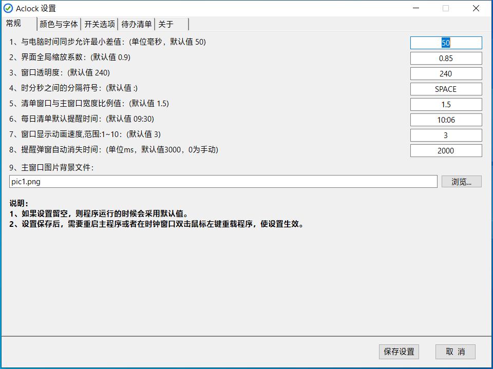 about2_看图王