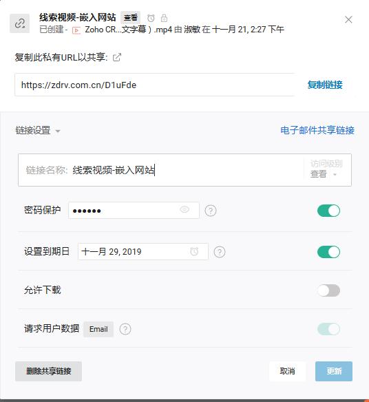 Zoho 发布 WorkDrive,重塑企业团队文档管理