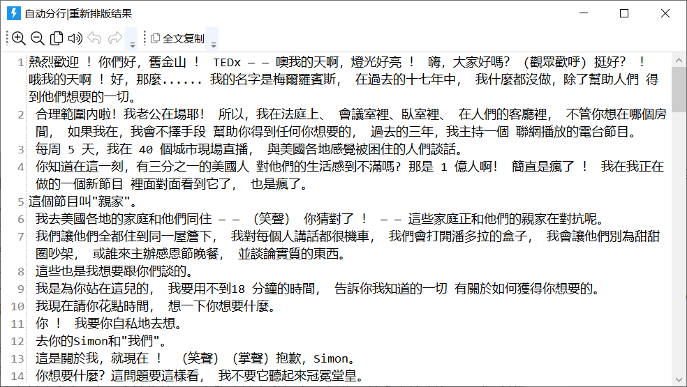Screenshot - 2020-09-21 03.17.10
