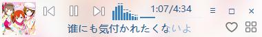 Mini_mode