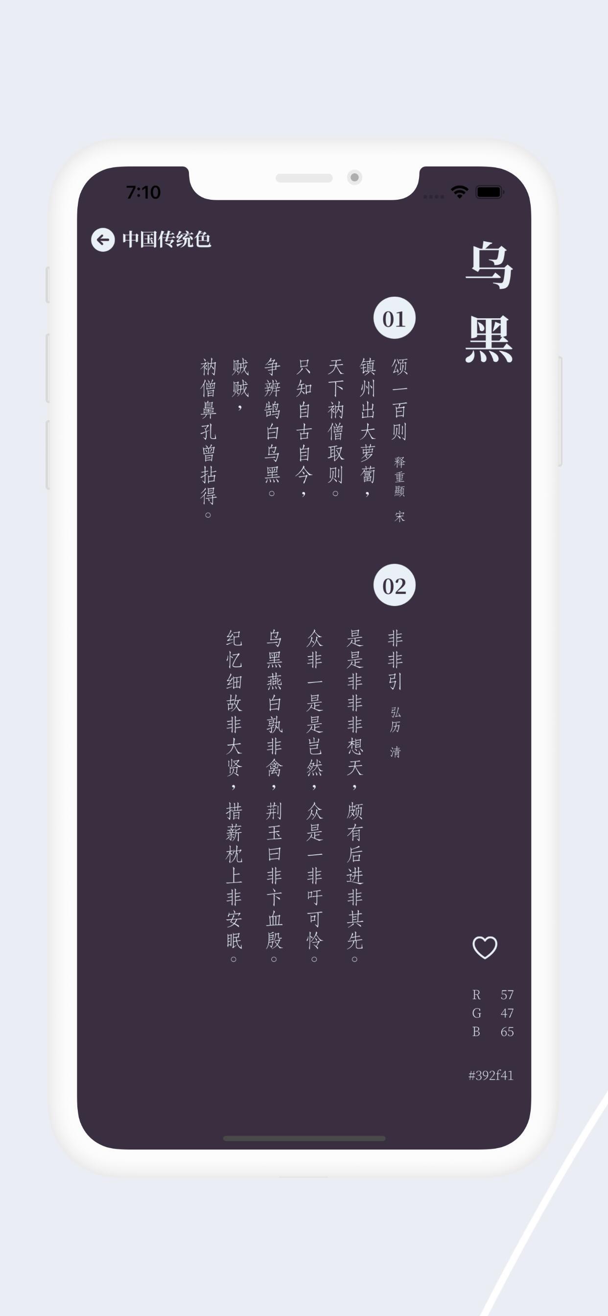 Apple iPhone 11 Pro Max Screenshot 5
