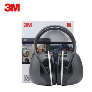 3M隔音耳罩 X5A