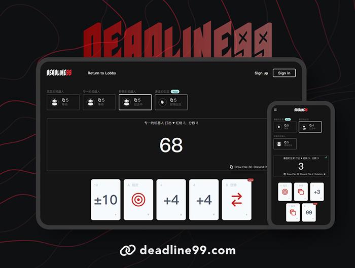 deadline99.com