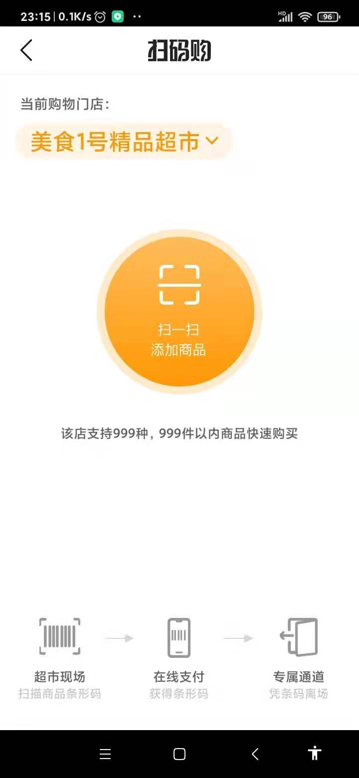 微信图片_20210403231851