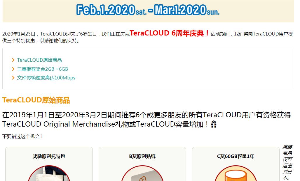 QQ截图20200220115121
